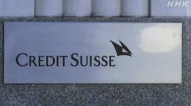 【法則】クレディ・スイス、損失5100億円…日本の金融機関にも影響広がる