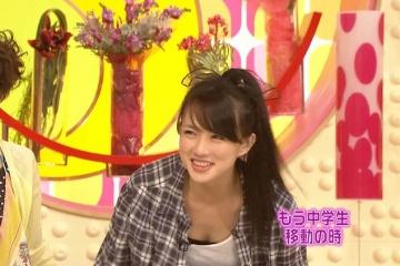臼田あさ美のおっぱいチラでオッキしてしまう