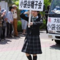 2013年 第10回大船まつり その5(小袋谷囃子会)