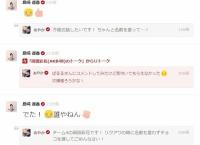 【AKB48】島崎遥香と岡田彩花のやり取りが微笑ましすぎるww