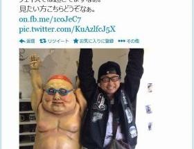 次長課長・河本、ツイッター1年ぶり更新!