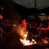 『キャンプファイヤーと月光の虹』の画像