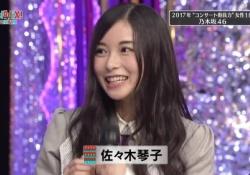 【衝撃】佐々木琴子の笑顔全開画像&キレイすぎる画像・・・!