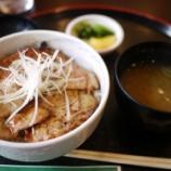 『清里豚丼 陣正(じんまさ)』の画像