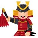 オランダが戦国時代明けの日本人を傭兵として雇ったら、クッソ強かったけど不満があるとすぐ上官斬ったり反乱起こして野蛮すぎ