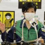【コロナ】東京都、過去最多2848人超え…小池百合子「独自基準を作ったので重症者数は減りました!」