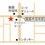 『【イベント】将棋交流会』の画像
