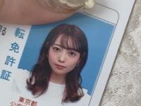 乃木坂46の顔面偏差値を表す画像がコチラwwwwwwwww