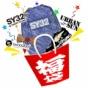 『豪華福袋』リクエスト販売決定! FINAL PLAN for winter sale