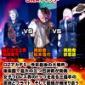 OZアカデミー年内最終戦、12/30後楽園ホール大会!メイン...