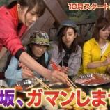 『【乃木坂46】目撃情報も!『NOGIBINGO!10』ロケ場所がファンによって特定される・・・』の画像