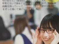 【乃木坂46】賀喜遥香の高校時代の学校生活が...
