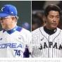 【野球】プレミア12 Sラウンド JPN10-8KOR [11/16] 日本打撃戦制し決勝戦へ!2回菊池先制打・3回3適時打6点・5回も2適時打!