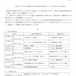 星槎国際高校札幌北 / NPO星槎さっぽろ教育センターのブログ