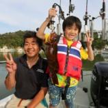 『5月26日 釣果 ロックフィッシュ 最大は53.5センチ』の画像