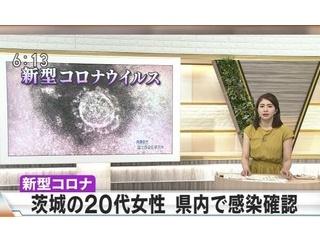 茨城のデリヘル嬢、東京でホストと遊んだ後仕事先の青森でコロナ発症 濃厚接触者多数