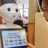 『AI時代の大量リストラに備えて、新たなスキルを身に付けてもムダ?』の画像