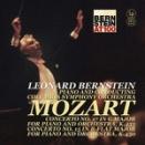 モーツァルト:ピアノ協奏曲第15番/バーンスタインp、指揮コロンビア交響楽団(CBS、1956年)