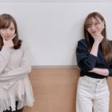 『【乃木坂46のANN】新内眞衣『いいタイヤは◯◯◯ぐらいする・・・』』の画像