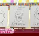 篠田麻里子 作 似顔絵「前田敦子」、ワロたwww マジ天才じゃね?www