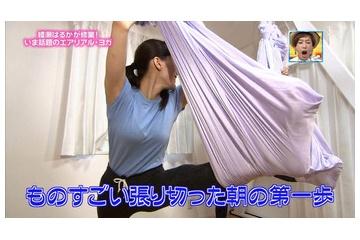 綾瀬はるか「ブラが透けないようにしてたのに!」