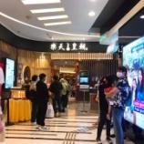『【香港生活情報】「見た目も鮮やか!カラフル小籠包」』の画像