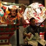 『2013年 2月 2日 新年会:弘前市・星と森のロマントピアそうま』の画像