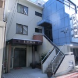 『多田旅館』の画像