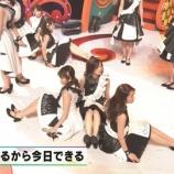 『【乃木坂46】まさかの2曲連続!2曲目は『いつかできるから今日できる』を披露!実況まとめ!!!【CDTVSP!年越しプレミアライブ】』の画像