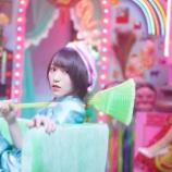 『[イコラブ] 野口衣織『=LOVE 7thシングル「CAMEO」発売まであと…8日、1枚目の杏奈の脚綺麗…(撫でたい)』』の画像