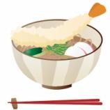 『【おすすめ急募】ダイエット中の食欲を抑える方法』の画像