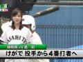【画像】美人女子アナが高校球児にケツバットを食らう