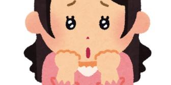 息子の彼女が妊娠→両家挨拶→コスプレイヤーであることを告げられる…。顔出しでネットに水着さらすお母さんてどうなのよ