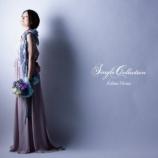 『対談レビュー:広瀬香美「SINGLE COLLECTION」全曲レビュー X(クロス)』の画像