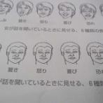 【速報】 松江で91人感染、高校でクラスターか 新型コロナ