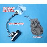 『LEDライト付き老眼ルーペの定番商品 サンワダイレクト スタンドルーペ 拡大ルーペ 拡大鏡 400-CAM019を買ったのでレビューする』の画像