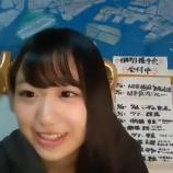『[動画]2020.04.01(20:25~) SHOWROOM 「=LOVE(イコールラブ) 瀧脇笙古」@個人配信』の画像