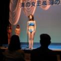2002湘南江の島 海の女王&海の王子コンテスト その8(3番・水着)