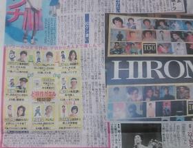 前田敦子、来期日テレ土9「ど根性ガエル」に出演決定wwww