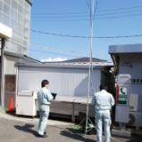 『アル晴レタ日ノ事 カメラ片手に社内散策』の画像