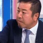 元楽天イーグルススカウト上岡さん生放送で石井GMを猛批判