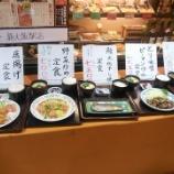 『「庄や 新大阪駅店」 大庄の株主優待券を使ってランチ』の画像