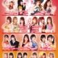 【いよいよ本日】  17時から東京女子プロレスの両国KFCホ...