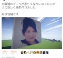 マインクラフトで大阪城のデータを消失したユーザー あき竹城を作る暴挙に出る!