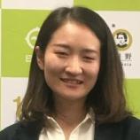 『 都市農地借りて就農、東京で全国第1号 東大卒27歳女性』の画像