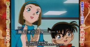 【名探偵コナン】第79話…風邪にご注意を…(リマスター感想)