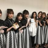 『美しい!倉木麻衣と乃木坂46メンバーのMステオフショット写真が公開!!!』の画像