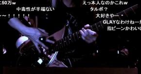 GLAYのギタリストHISASHIが「もってけセーラー服」を演奏してみたと、動画が話題にw【らき☆すた】