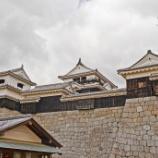 『いつか行きたい日本の名所#1133 松山城』の画像
