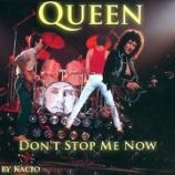 『【歌詞和訳】Don't Stop Me Now / Queen ドント・ストップ・ミー・ナウ/ クイーン』の画像